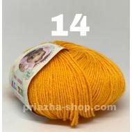 """пряжа alize baby wool 522 ( ализе беби вул ) для вязания пледов, шапочек, кофточек и свитеров для детей и взрослых - купить в украине в интернет-магазине """"пряжа-shop"""" 3194 priazha-shop.com 8"""
