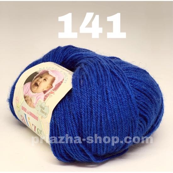 """пряжа alize baby wool 141 ( ализе беби вул ) для вязания пледов, шапочек, кофточек и свитеров для детей и взрослых - купить в украине в интернет-магазине """"пряжа-shop"""" 1145 priazha-shop.com 2"""
