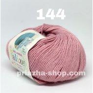 """пряжа bbb full 200 ( ббб фулл ) для вязания шапочек, джемперов, кардиганов, шарфиков, перчаток, различных аксессуаров - купить в украине в интернет-магазине """"пряжа-shop"""" 2455 priazha-shop.com 38"""