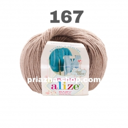 Alize Baby Wool 167