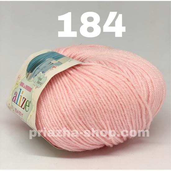 """пряжа alize baby wool 184 ( ализе беби вул ) для вязания пледов, шапочек, кофточек и свитеров для детей и взрослых - купить в украине в интернет-магазине """"пряжа-shop"""" 1165 priazha-shop.com 2"""