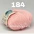 """пряжа alize baby wool 184 ( ализе беби вул ) для вязания пледов, шапочек, кофточек и свитеров для детей и взрослых - купить в украине в интернет-магазине """"пряжа-shop"""" 1165 priazha-shop.com 24"""