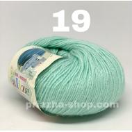 """пряжа alize baby wool 522 ( ализе беби вул ) для вязания пледов, шапочек, кофточек и свитеров для детей и взрослых - купить в украине в интернет-магазине """"пряжа-shop"""" 3194 priazha-shop.com 9"""