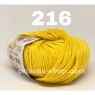 Alize Baby Wool 216