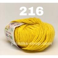 """пряжа alize baby wool 522 ( ализе беби вул ) для вязания пледов, шапочек, кофточек и свитеров для детей и взрослых - купить в украине в интернет-магазине """"пряжа-shop"""" 3194 priazha-shop.com 21"""