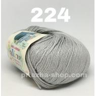 """пряжа alize baby wool 522 ( ализе беби вул ) для вязания пледов, шапочек, кофточек и свитеров для детей и взрослых - купить в украине в интернет-магазине """"пряжа-shop"""" 3194 priazha-shop.com 4"""