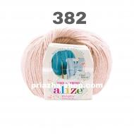 """пряжа yarnart alpine alpaca 443 ( ярнарт альпина альпака ) для вязания шапок, беретов, шарфов, снудов, кардиганов, пальто - купить в украине в интернет-магазине """"пряжа-shop"""" 2052 priazha-shop.com 24"""