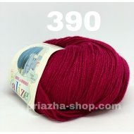 """пряжа alize superwash 57 ( ализе супервош ) для теплых носков, свитеров, кардиганов - купить в украине в интернет-магазине """"пряжа-shop"""" 3289 priazha-shop.com 32"""