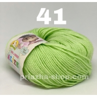 """пряжа alize superwash 4412 ( ализе супервош ) для теплых носков, свитеров, кардиганов - купить в украине в интернет-магазине """"пряжа-shop"""" 1082 priazha-shop.com 28"""
