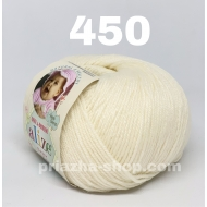 Alize Baby Wool 450