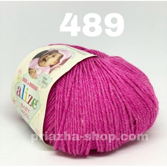 """пряжа alize baby wool 489 ( ализе беби вул ) для вязания пледов, шапочек, кофточек и свитеров для детей и взрослых - купить в украине в интернет-магазине """"пряжа-shop"""" 1161 2"""