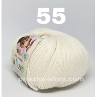 Alize Baby Wool 55