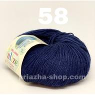 """пряжа bbb full 200 ( ббб фулл ) для вязания шапочек, джемперов, кардиганов, шарфиков, перчаток, различных аксессуаров - купить в украине в интернет-магазине """"пряжа-shop"""" 2455 priazha-shop.com 39"""