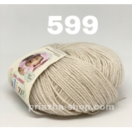 Alize Baby Wool 599