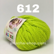 Alize Baby Wool 612