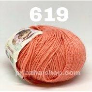 """пряжа alize lana gold classic 640 ( ализе лана голд классик ) для вязания аксессуаров, шапок, шарфов, снудов, теплых свитеров, курток или пальто шикарной цветовой палитры - купить в украине в интернет-магазине """"пряжа-shop"""" 1485 priazha-shop.com 32"""
