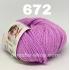"""пряжа kartopu zambak k712 ( картопу замбак ) для вязания шапок, свитеров, пледов, шарфов, кофт, игрушек и различных аксессуаров - купить в украине в интернет-магазине """"пряжа-shop"""" 1925 priazha-shop.com 27"""