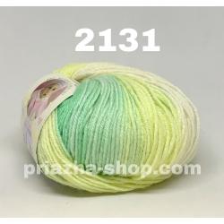Alize Baby Wool Batik 2131