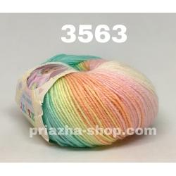 Alize Baby Wool Batik 3563