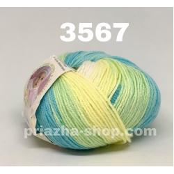 Alize Baby Wool Batik 3567