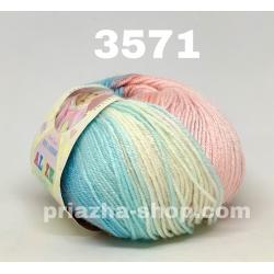 Alize Baby Wool Batik 3571