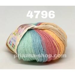 Alize Baby Wool Batik 4796