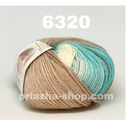 Alize Baby Wool Batik 6320