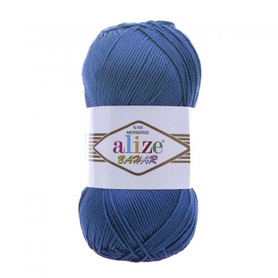 """пряжа alize bahar 94 ( ализе бахар ) для летних кофточек и накидок, подойдет взрослым и детям - купить в украине в интернет-магазине """"пряжа-shop"""" 5687 priazha-shop.com 2"""