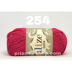 Alize Bella 254