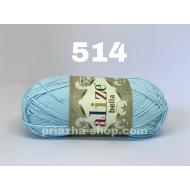 """пряжа alize bella 466 ( ализе белла ) для летних кофточек и накидок, подойдёт как взрослым так и детям - купить в украине в интернет-магазине """"пряжа-shop"""" 412 priazha-shop.com 20"""