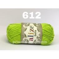 """пряжа alize bella 466 ( ализе белла ) для летних кофточек и накидок, подойдёт как взрослым так и детям - купить в украине в интернет-магазине """"пряжа-shop"""" 412 priazha-shop.com 8"""