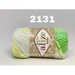 Alize Bella Batik 2131