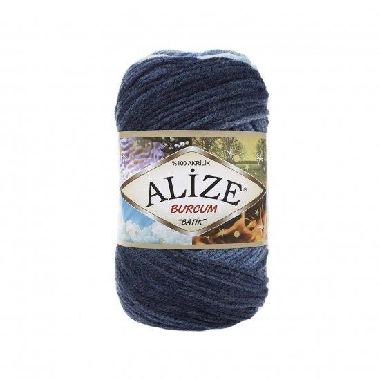 """пряжа alize burcum batik 1899 ( ализе буркум батик ) для вязания шапок, накидок, пледов, шарфов, кофт, одежды, игрушек и аксессуаров - купить в украине в интернет-магазине """"пряжа-shop"""" 5756 priazha-shop.com 2"""