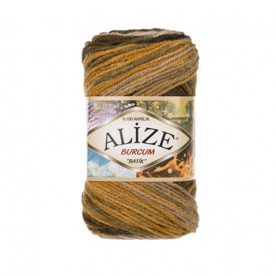 """пряжа alize burcum batik 5850 ( ализе буркум батик ) для вязания шапок, накидок, пледов, шарфов, кофт, одежды, игрушек и аксессуаров - купить в украине в интернет-магазине """"пряжа-shop"""" 5779 priazha-shop.com 2"""