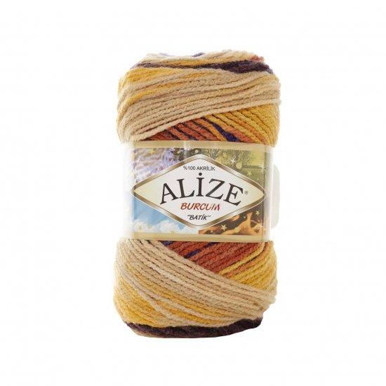 """пряжа alize burcum batik 6272 ( ализе буркум батик ) для вязания шапок, накидок, пледов, шарфов, кофт, одежды, игрушек и аксессуаров - купить в украине в интернет-магазине """"пряжа-shop"""" 5782 priazha-shop.com 2"""