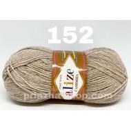"""пряжа bbb full 6203 ( ббб фулл ) для вязания шапочек, джемперов, кардиганов, шарфиков, перчаток, различных аксессуаров - купить в украине в интернет-магазине """"пряжа-shop"""" 3427 priazha-shop.com 27"""