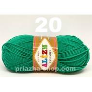 """пряжа alize cashmira 233 ( ализе кашемир ) для вязания шапочек, свитеров, кардиганов, шарфиков, кофточек, аранов, ажуров - купить в украине в интернет-магазине """"пряжа-shop"""" 1285 priazha-shop.com 7"""