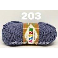 """пряжа yarna baby alpaca 0050 ( ярна беби альпака ) для вязания невероятно теплых и практичных изделий для самых маленьких - купить в украине в интернет-магазине """"пряжа-shop"""" 2387 priazha-shop.com 18"""