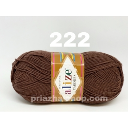 Alize Cashmira 222