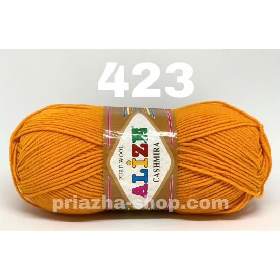 """пряжа alize cashmira 423 ( ализе кашемир ) для вязания шапочек, свитеров, кардиганов, шарфиков, кофточек, аранов, ажуров - купить в украине в интернет-магазине """"пряжа-shop"""" 1267 priazha-shop.com 2"""