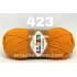 """пряжа alize cashmira 423 ( ализе кашемир ) для вязания шапочек, свитеров, кардиганов, шарфиков, кофточек, аранов, ажуров - купить в украине в интернет-магазине """"пряжа-shop"""" 1267 priazha-shop.com 23"""