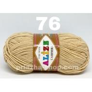 """пряжа alize cashmira 233 ( ализе кашемир ) для вязания шапочек, свитеров, кардиганов, шарфиков, кофточек, аранов, ажуров - купить в украине в интернет-магазине """"пряжа-shop"""" 1285 priazha-shop.com 18"""