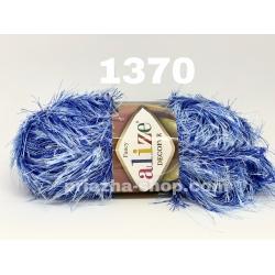 Alize Decofur 1370