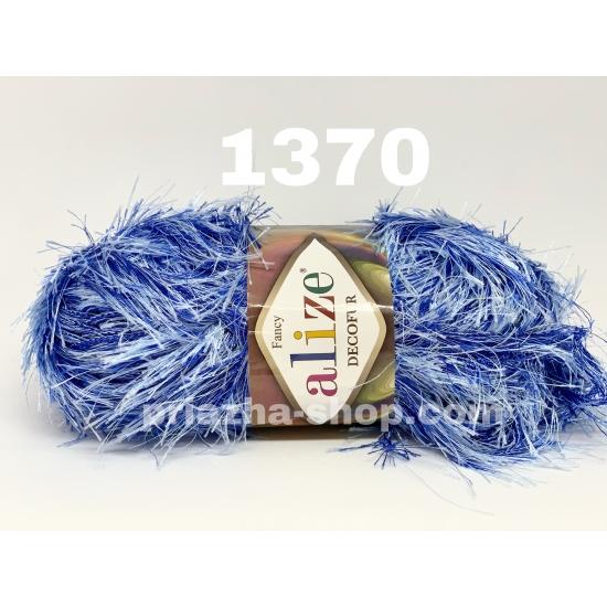 """пряжа alize decofur 1370 ( ализе декофур ) для вязания зимней и летней одежды, аксессуаров необычных цветовых оттенков - купить в украине в интернет-магазине """"пряжа-shop"""" 2748 priazha-shop.com 2"""