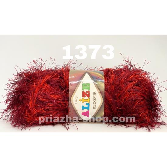 """пряжа alize decofur 1373 ( ализе декофур ) для вязания зимней и летней одежды, аксессуаров необычных цветовых оттенков - купить в украине в интернет-магазине """"пряжа-shop"""" 3089 priazha-shop.com 2"""