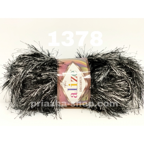 """пряжа alize decofur 1378 ( ализе декофур ) для вязания зимней и летней одежды, аксессуаров необычных цветовых оттенков - купить в украине в интернет-магазине """"пряжа-shop"""" 2741 priazha-shop.com 2"""