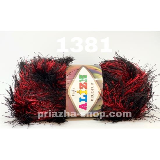 """пряжа alize decofur 1381 ( ализе декофур ) для вязания зимней и летней одежды, аксессуаров необычных цветовых оттенков - купить в украине в интернет-магазине """"пряжа-shop"""" 3091 priazha-shop.com 2"""