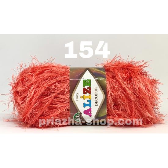 """пряжа alize decofur 154 ( ализе декофур ) для вязания зимней и летней одежды, аксессуаров необычных цветовых оттенков - купить в украине в интернет-магазине """"пряжа-shop"""" 3127 priazha-shop.com 2"""