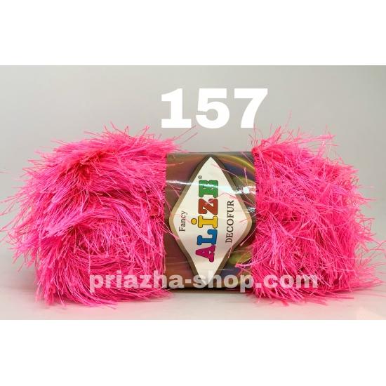 """пряжа alize decofur 157 ( ализе декофур ) для вязания зимней и летней одежды, аксессуаров необычных цветовых оттенков - купить в украине в интернет-магазине """"пряжа-shop"""" 3082 priazha-shop.com 2"""