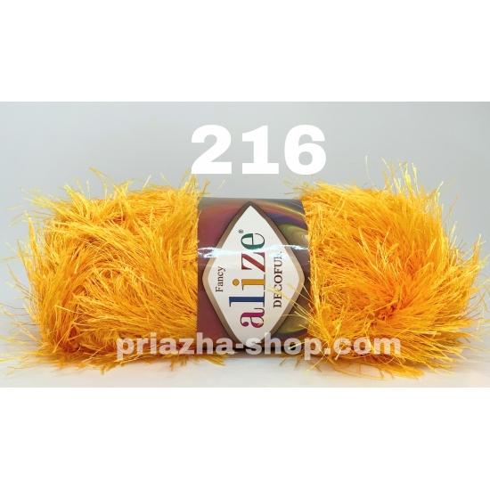 """пряжа alize decofur 216 ( ализе декофур ) для вязания зимней и летней одежды, аксессуаров необычных цветовых оттенков - купить в украине в интернет-магазине """"пряжа-shop"""" 3083 priazha-shop.com 2"""